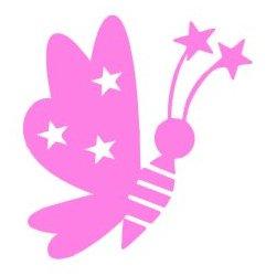 Appliqué Flex papillon profil étoile / 10 cm