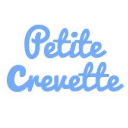 Appliqué Flex Petite crevette / 10 cm